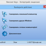 Recover Keys MSP 11.0.4.233 Crack with License [Latest]